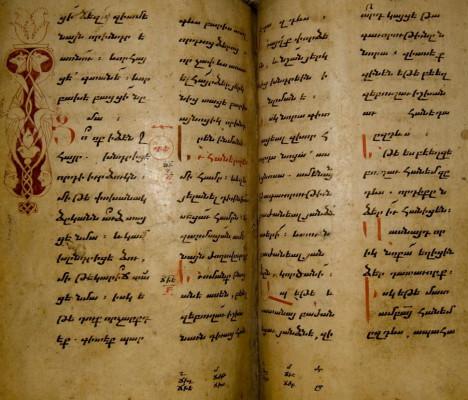 armenian_gospel